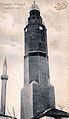 Skopje, razglednica so Saat kula od 1909.jpg