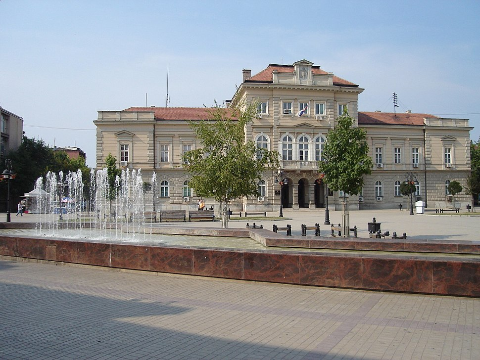 Smederevo city administration