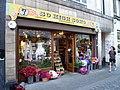 So High Soho 7 Berwick Street.JPG