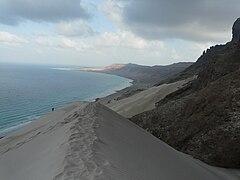 Socotra -Ar'ar