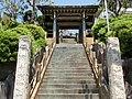 Sogen-ji (Yokosuka).JPG