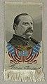 Souvenir Ribbon (USA), 1888 (CH 18800013).jpg