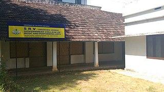 Sree Rama Varma Music School Music, girls. school in Trissur, Kerala, India