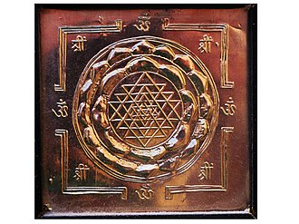 Yantra - Image: Sri Yantra copper 2