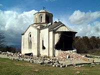 St. Andrew Church, destroyed by Albanians during the pogrom of Serbs from Kosovo in March 2004.jpg