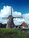 stads molen 11 l