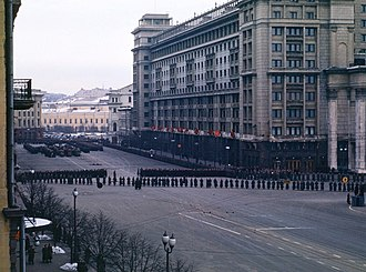 Death and state funeral of Joseph Stalin - Image: Stalin's funeral procession on Okhotny Ryad