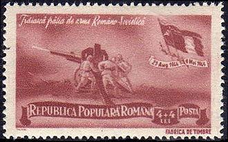 Soviet occupation of Romania - 1948 stamp