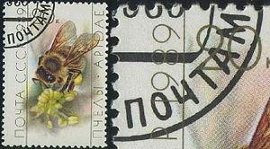 Гашение марок это купить монету со сталиным
