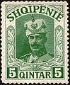 Stamp of Albania - 1914 - Colnect 337728 - Fürst William of Wied.jpeg