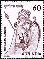 Stamp of India - 1988 - Colnect 165262 - Durgadas Rathore.jpeg