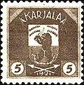 Stamp of Karelia.1922.jpg