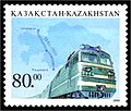 Stamp of Kazakhstan 248.jpg