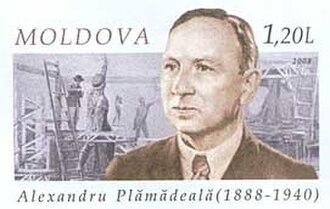 Alexandru Plămădeală - Image: Stamp of Moldova md 107cvs