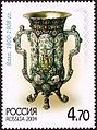 Stamp of Russia 2004 No 982 Silver vase.jpg