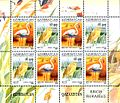 Stamps of Azerbaijan, 2010=kazakhstan.jpg