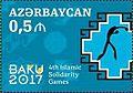 Stamps of Azerbaijan, 2017-1299.jpg