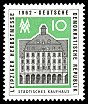 Stamps of Germany (DDR) 1962, MiNr 0913.jpg
