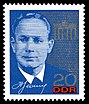 Stamps of Germany (DDR) 1965, MiNr 1138.jpg