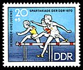 Stamps of Germany (DDR) 1970, MiNr 1595.jpg