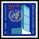 Stamps of Germany (DDR) 1970, MiNr 1621.jpg
