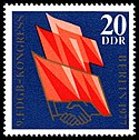 Stamps of Germany (DDR) 1977, MiNr 2219.jpg