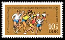 Stamps of Germany (DDR) 1977, MiNr 2242.jpg