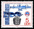 Stamps of Germany (DDR) 1978, MiNr 2359.jpg