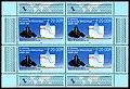Stamps of Germany (DDR) 1988, MiNr Kleinbogen 3191.jpg