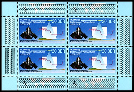 Stamps of Germany (DDR) 1988, MiNr Kleinbogen 3191.jpg
