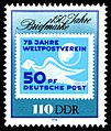 Stamps of Germany (DDR) 1990, MiNr 3331.jpg