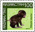 Stamps of Kazakhstan, 2013-19.jpg