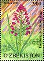 Stamps of Uzbekistan, 2011-08.jpg