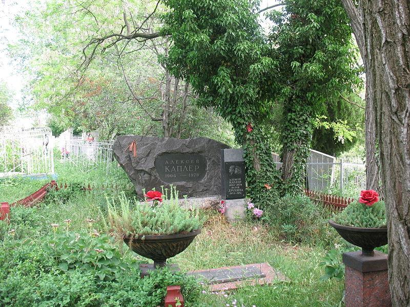 File:Stary Krym cemetery4680.JPG