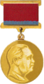 State Prize of the Azerbaijan SSR named after U.Hajibeyov.png
