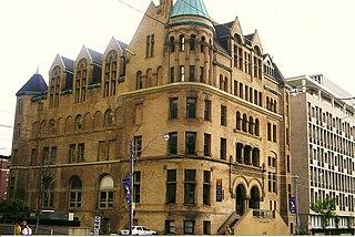 Collège des Grands-Lacs