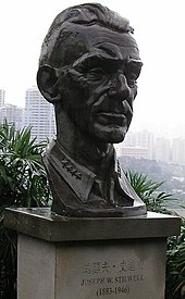 Joseph Stilwell - Wikipedia
