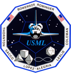 Sts-73-patch.png