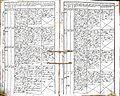 Subačiaus RKB 1832-1838 krikšto metrikų knyga 120.jpg