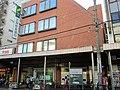 Sumitomo Mitsui Banking Corporation Omori Branch.jpg