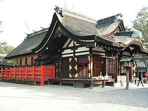 Sumiyoshi taisha - Second main hall of Sumiyoshi taisha