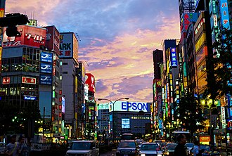 Bids for the 2020 Summer Olympics - Sunset in Shinjuku