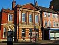 Sutton Masonic Hall door, SUTTON, Surrey, Greater London (10).jpg