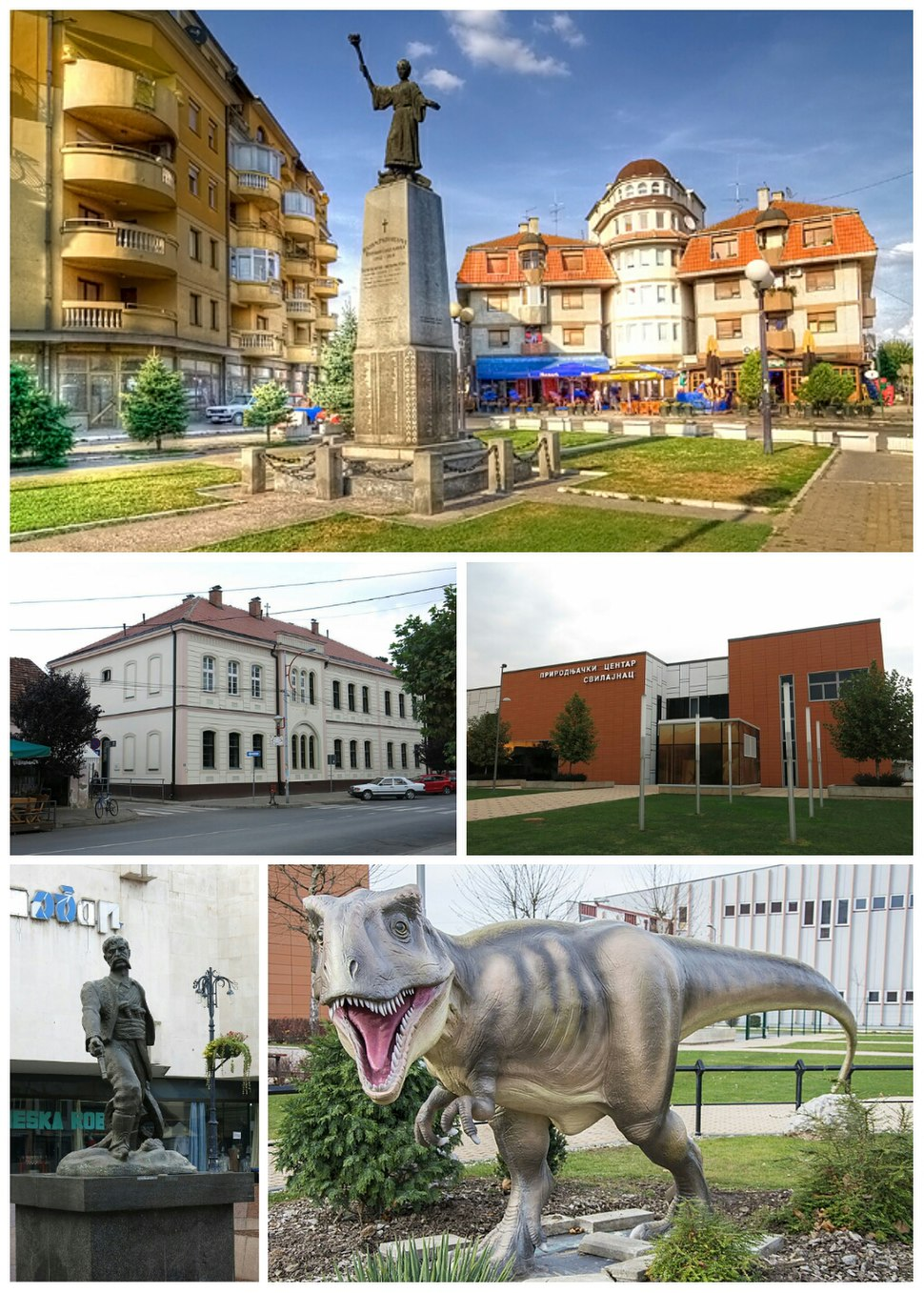 Svilajnac collage