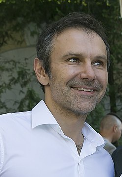 Svyatoslav Vakarchuk Independence Day Reception, Kyiv, Ukraine, July 1, 2016.jpg