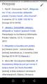 Szablon cytuj w aplikacji Wikipedia.png