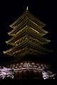 Tō-ji Pagoda (26777908222).jpg
