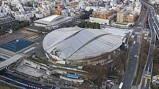 Tokyo Metropolitan Gymnasium a sporting complex in Sendagaya, Shibuya, Tokyo, Japan
