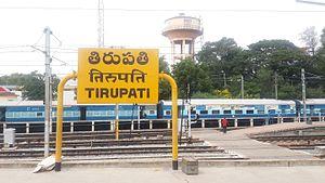 Tirupati railway station - Tirupati railway station