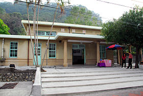 TRA Taian Station Front.jpg
